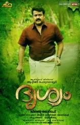Drishyam Malayalam Movie Posters (6)